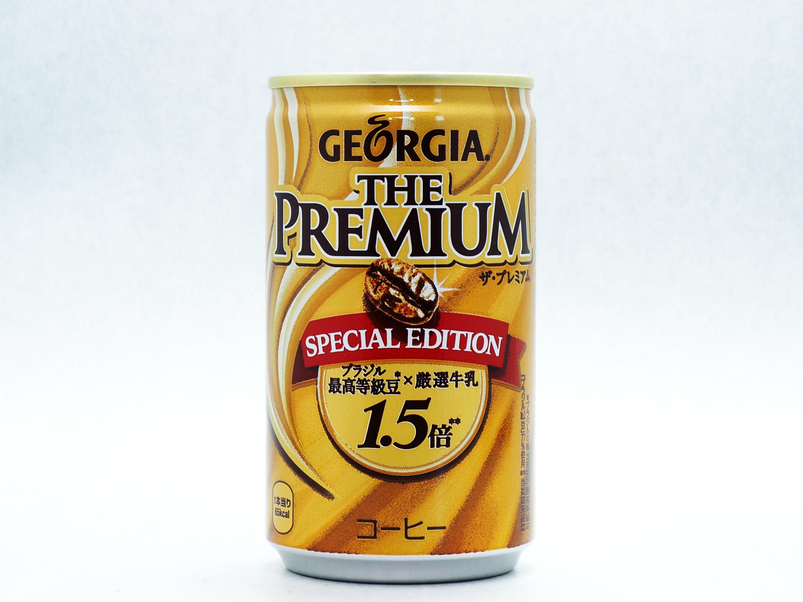 コカ・コーラ カスタマーマーケティング GEORGIA ザ・プレミアム スペシャル エディション