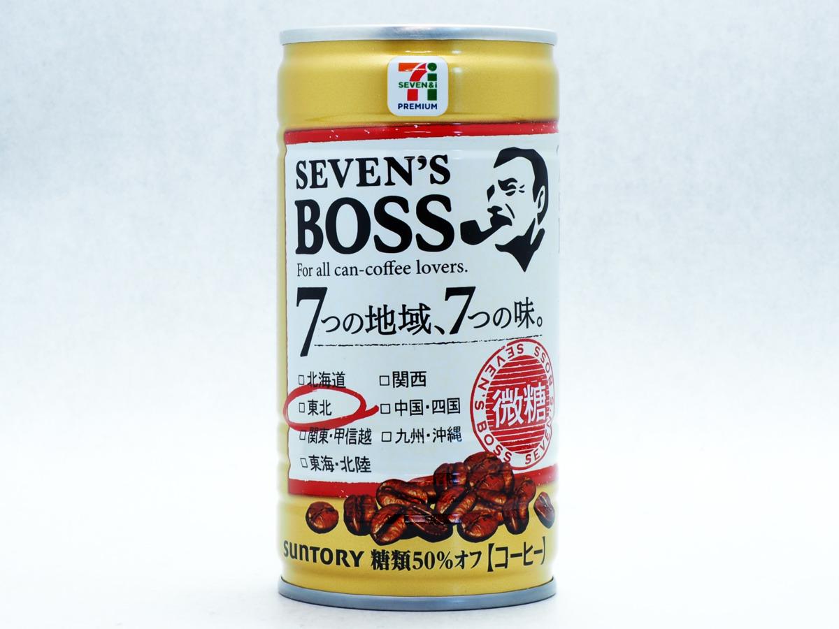 サントリーフーズ SEVEN'S BOSS 微糖 東北限定