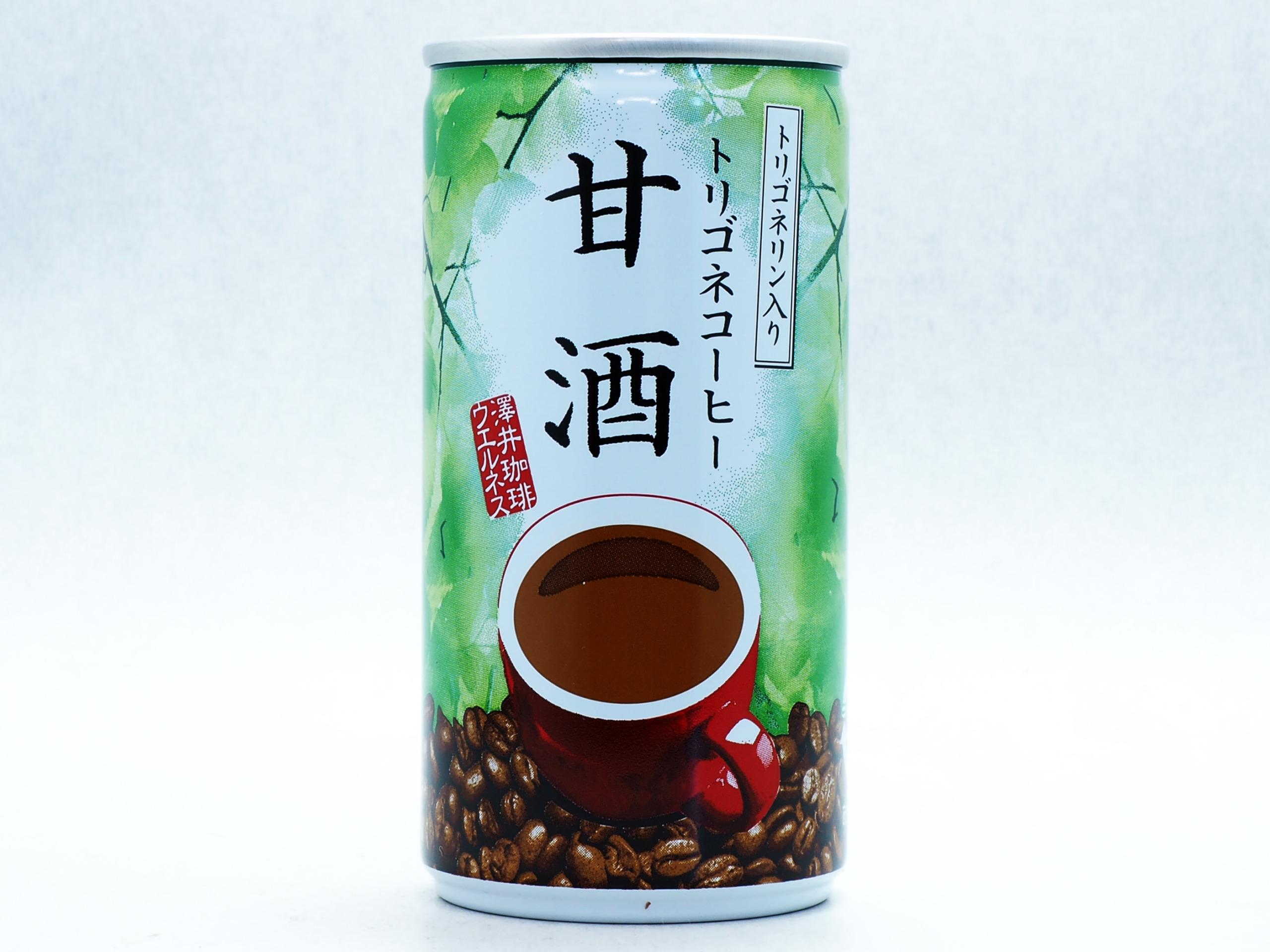 澤井珈琲ウエルネス トリゴネコーヒー 甘酒