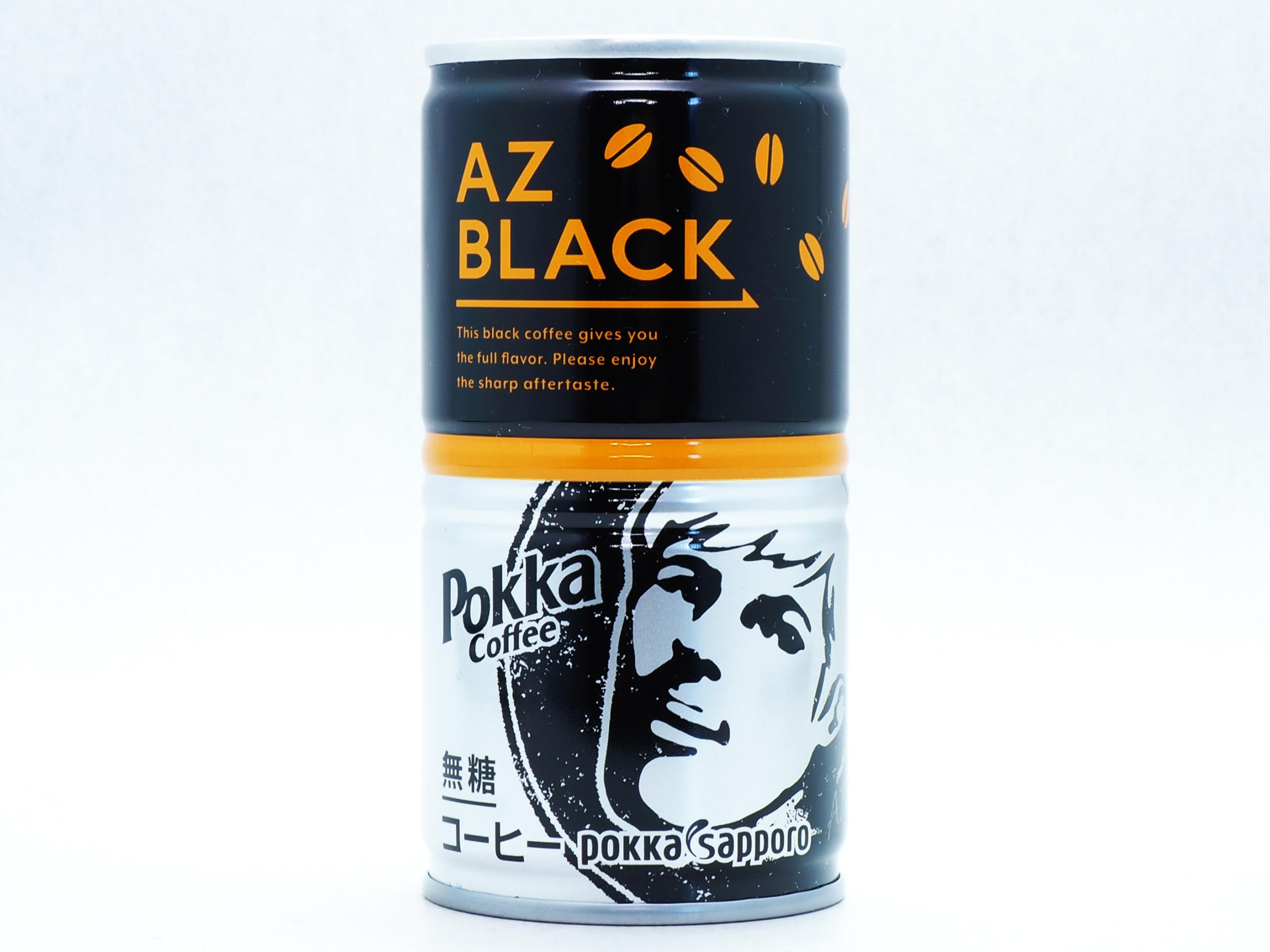 ポッカサッポロフード&ビバレッジ ポッカコーヒー AZブラック