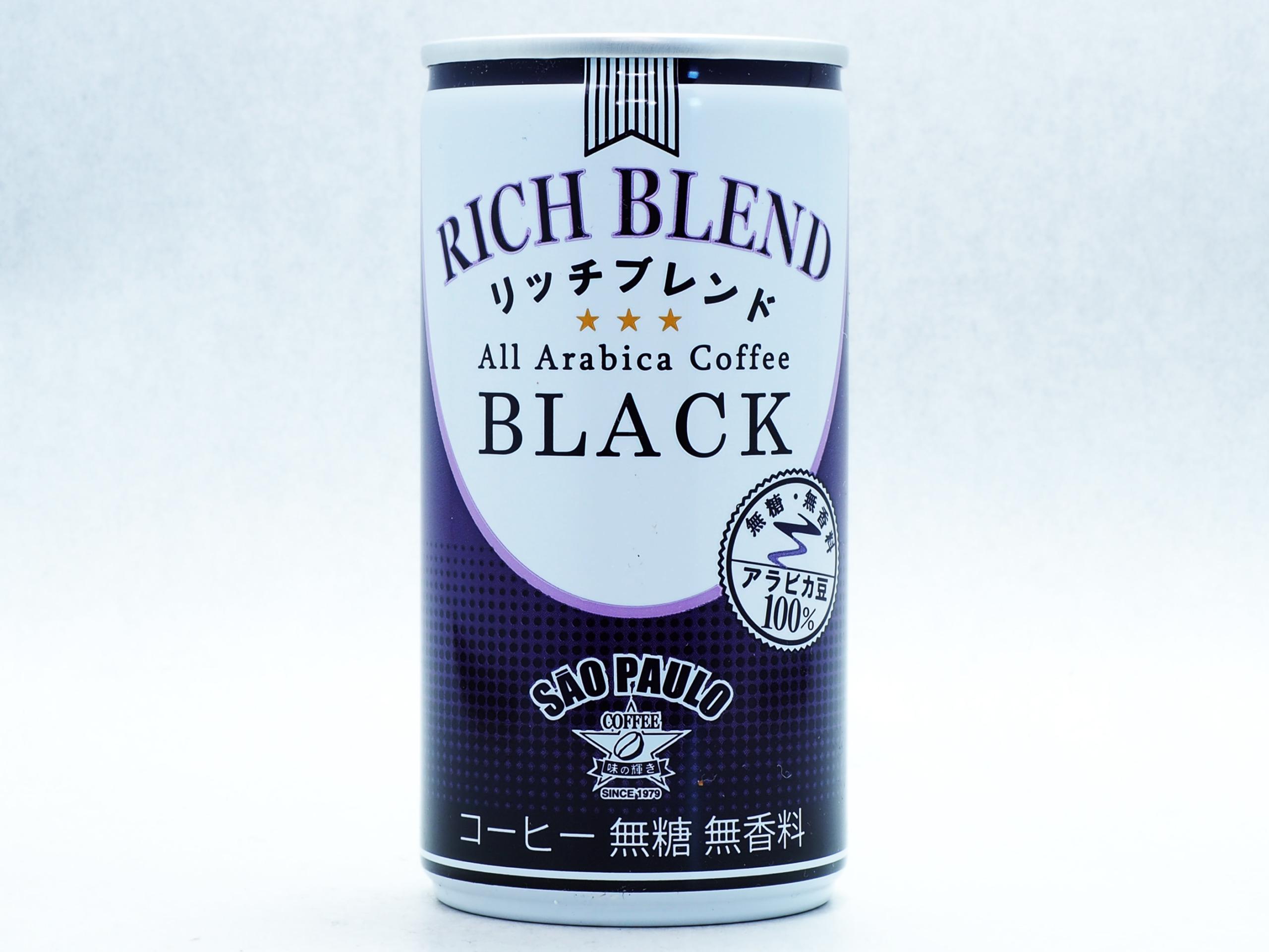サンパウロコーヒーフーズ リッチブレンド ブラック