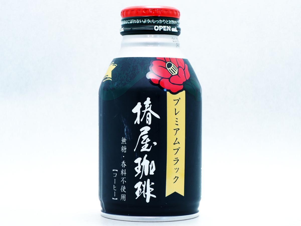 東和フードサービス 椿屋珈琲 ボトル缶コーヒー 無糖・ブラック
