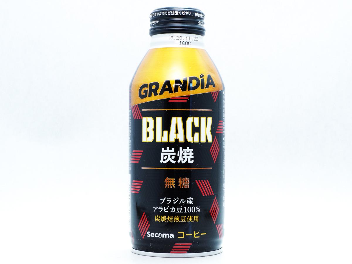 セコマ GRANDIA 炭焼ブラック 400g