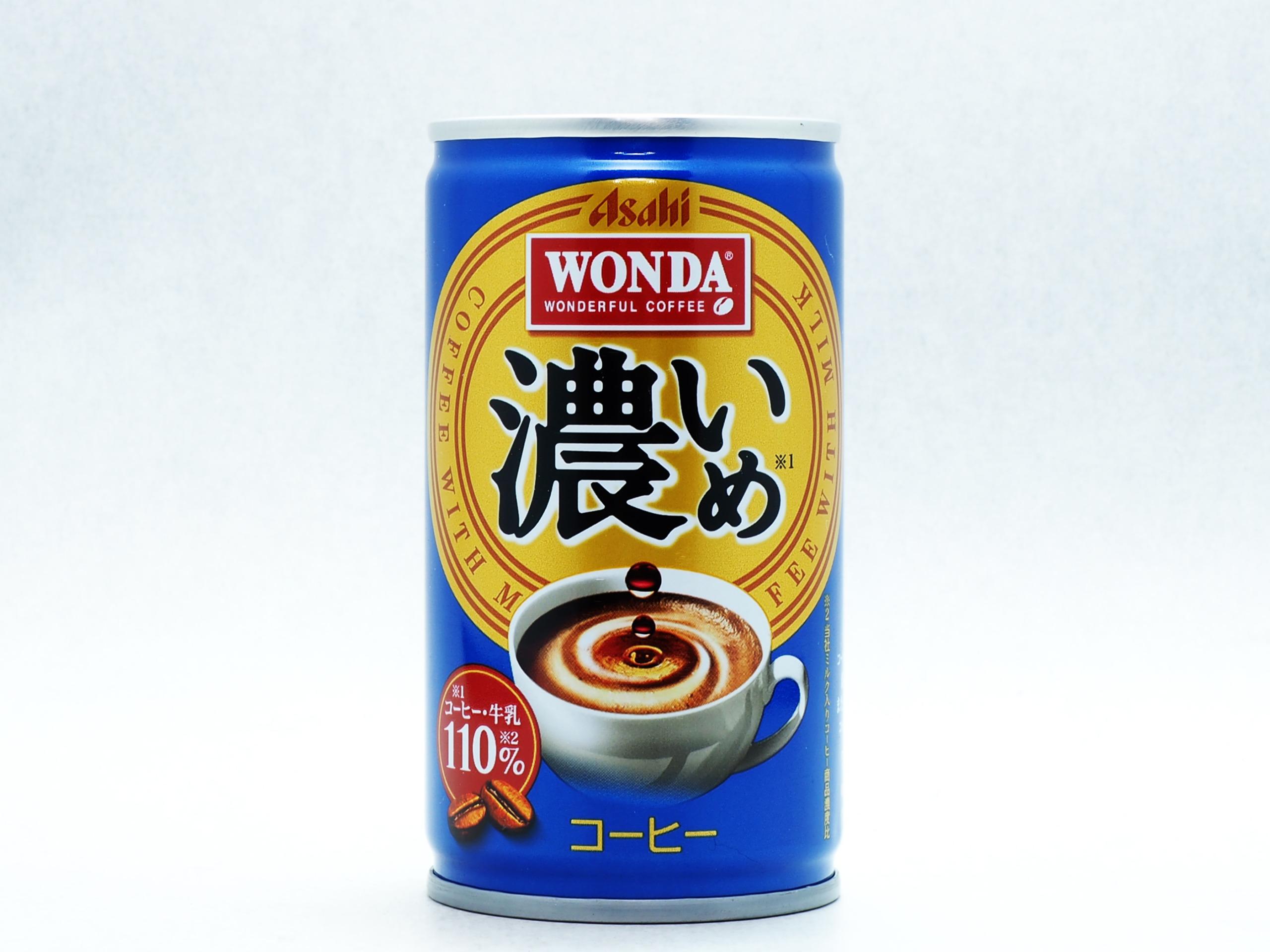 アサヒ飲料 WONDA 濃いめ