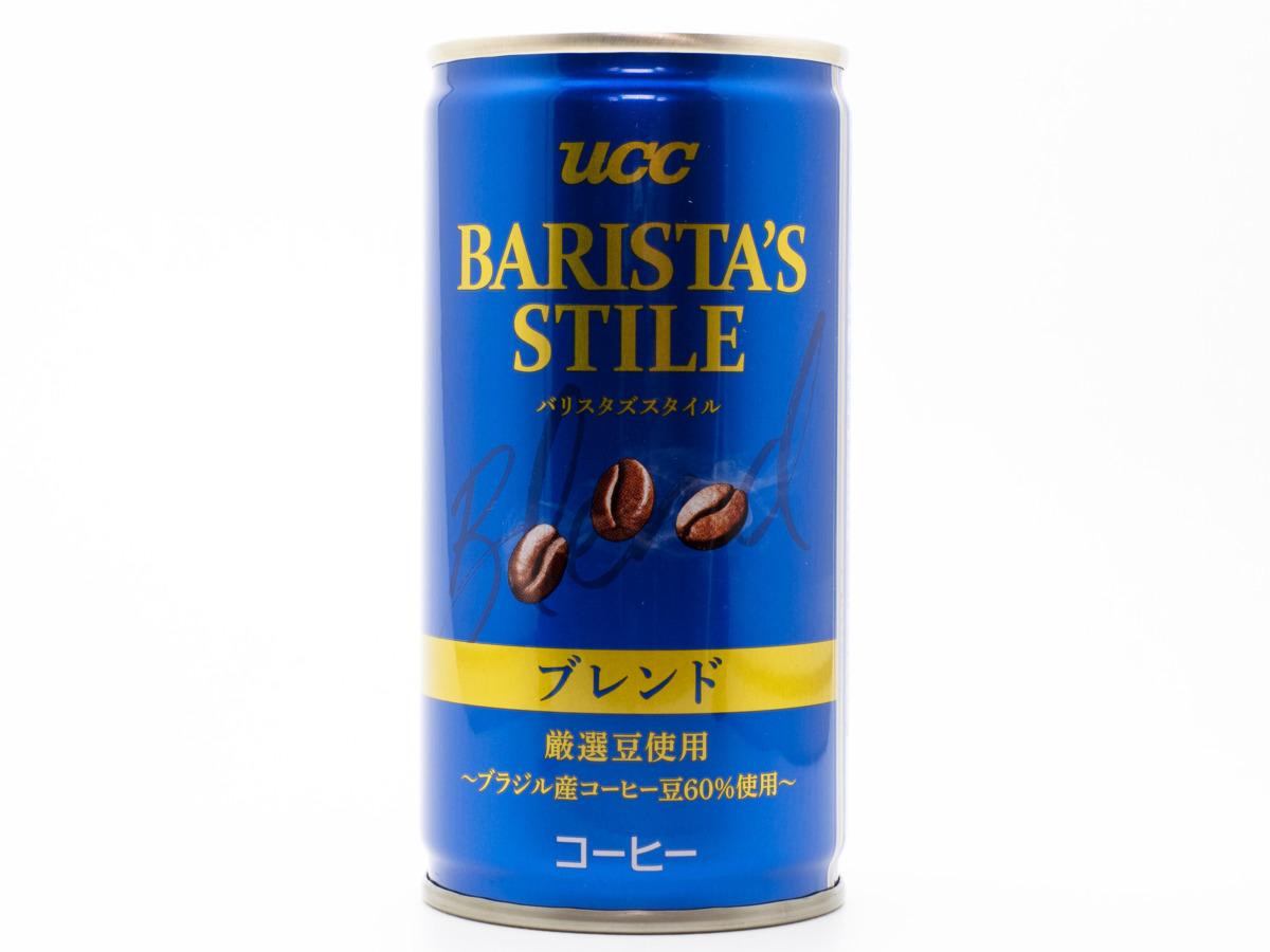 ユーシーシー上島珈琲 BARISTA'S STILE ブレンド