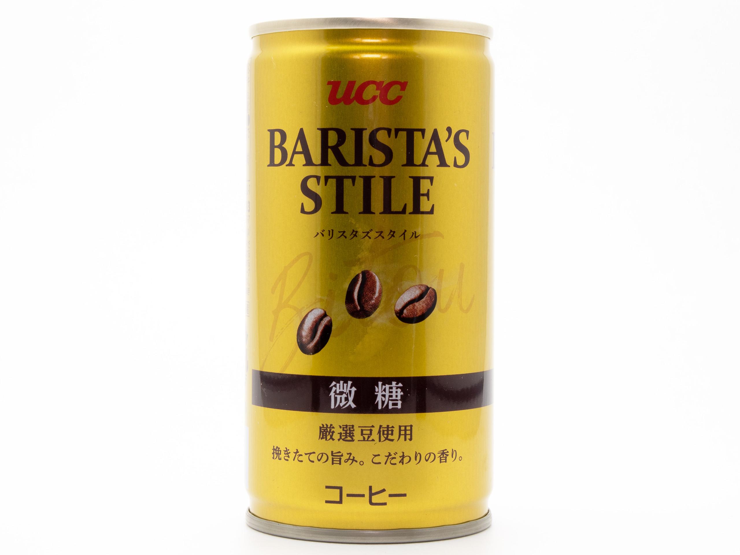 ユーシーシー上島珈琲 BARISTA'S STILE 微糖