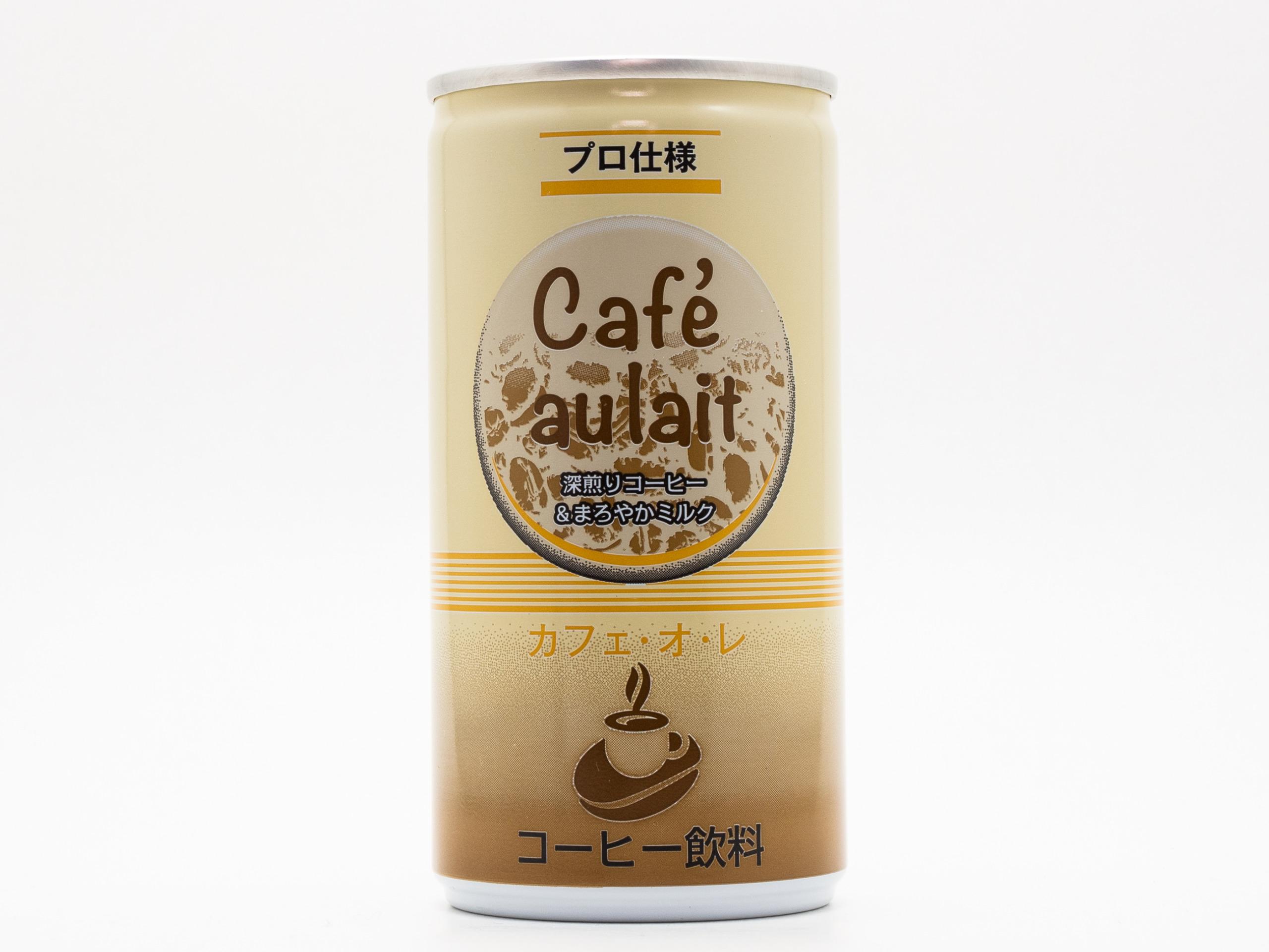 花正 カフェ・オ・レ