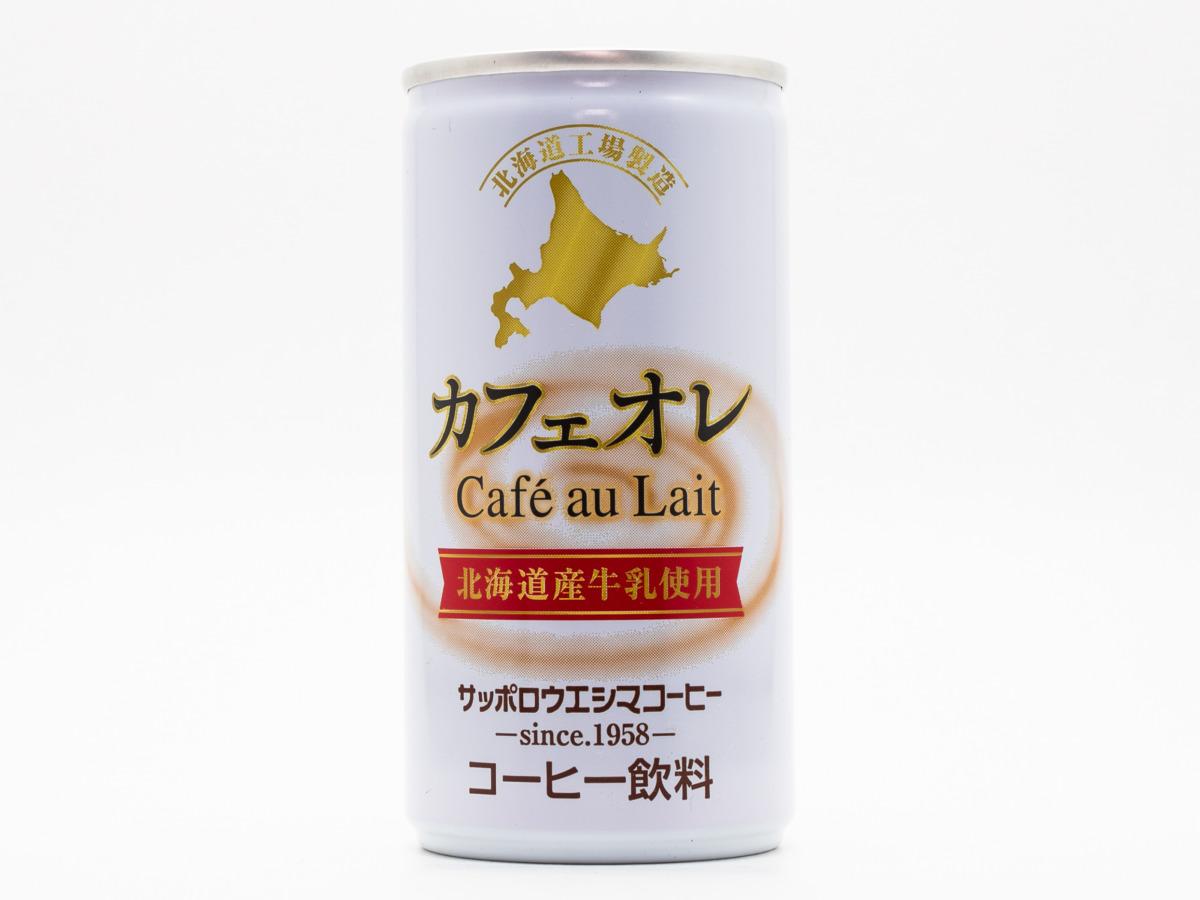 サッポロウエシマコーヒー 北海道産牛乳使用カフェオレ