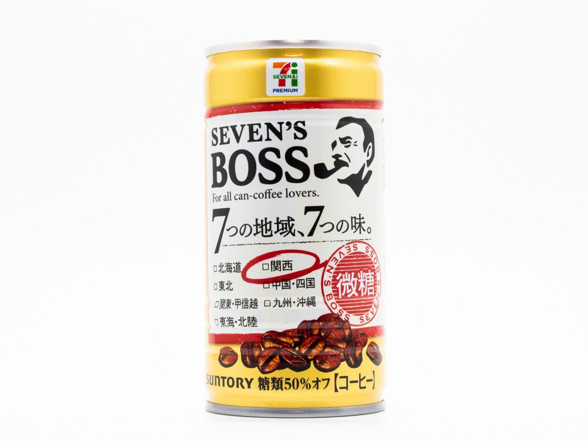サントリーフーズ SEVEN'S BOSS 微糖 関西限定