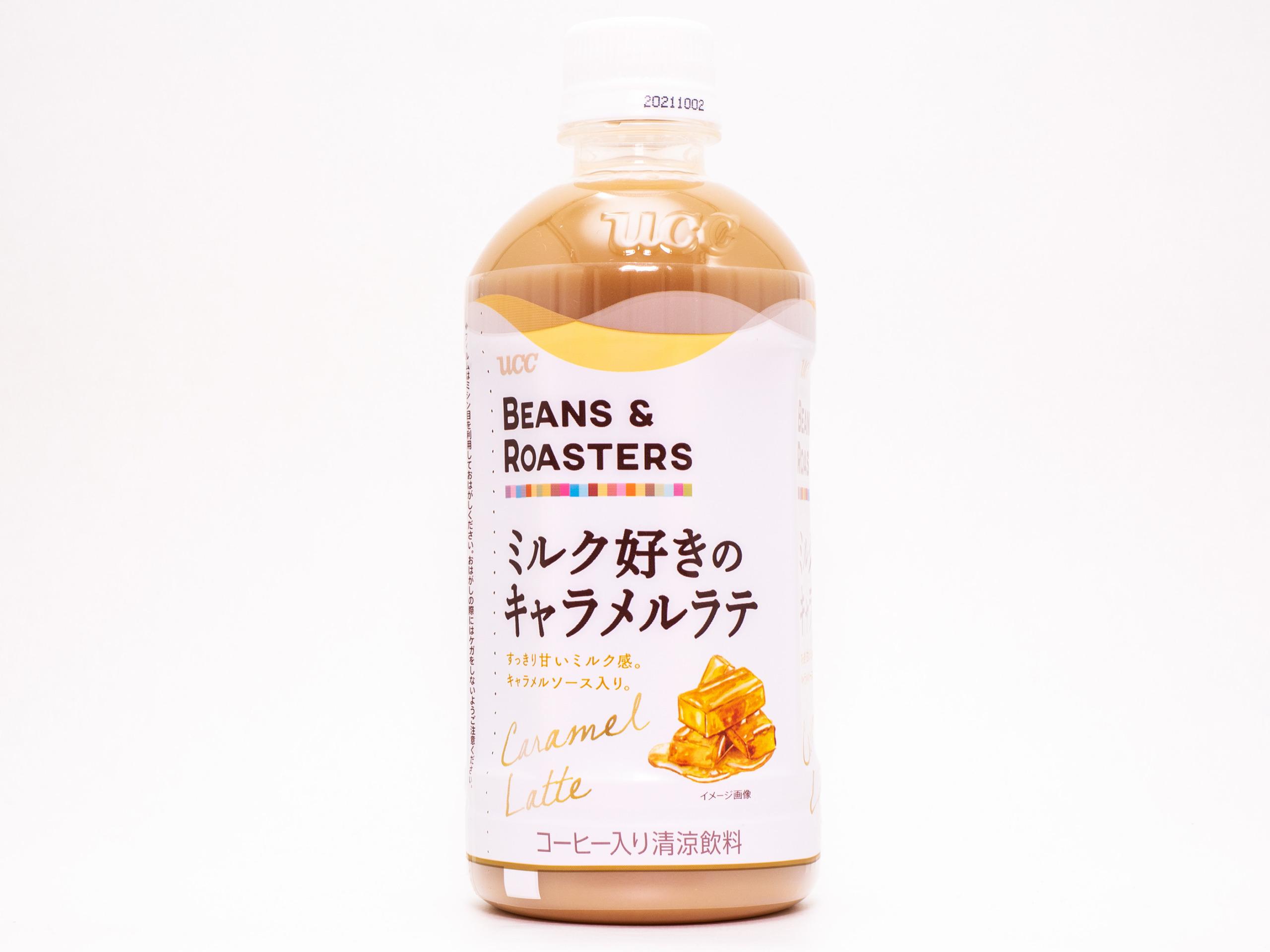 ユーシーシー上島珈琲 UCC BEANS&ROASTERS ミルク好きのキャラメルラテ PET450ml