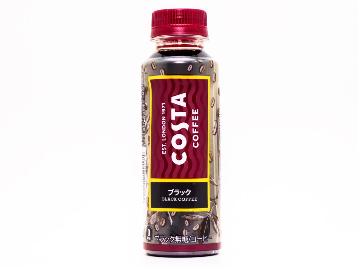 コカ・コーラカスタマーマーケティング コスタ コーヒー ブラック