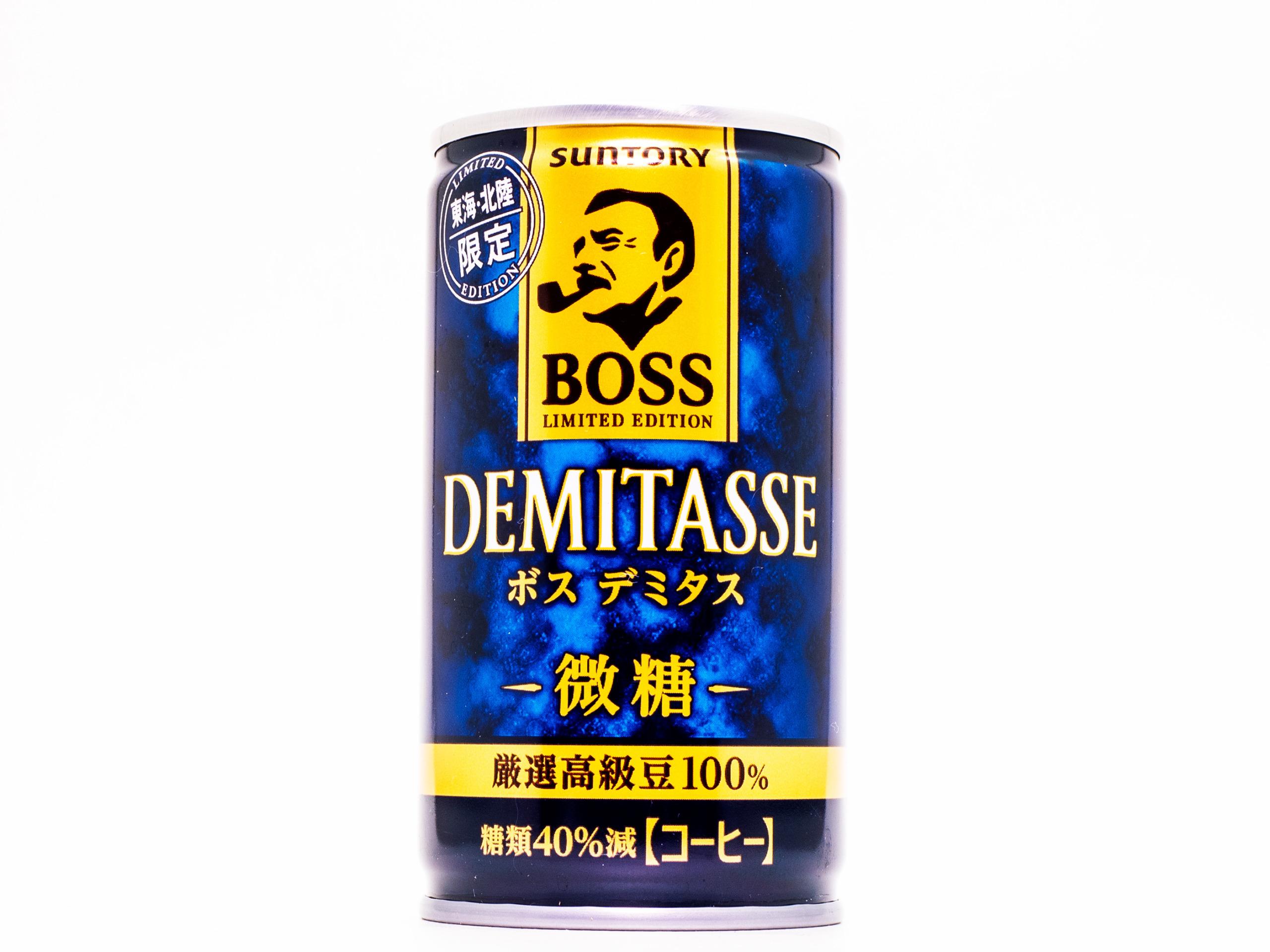 サントリーフーズ BOSS デミタス 微糖
