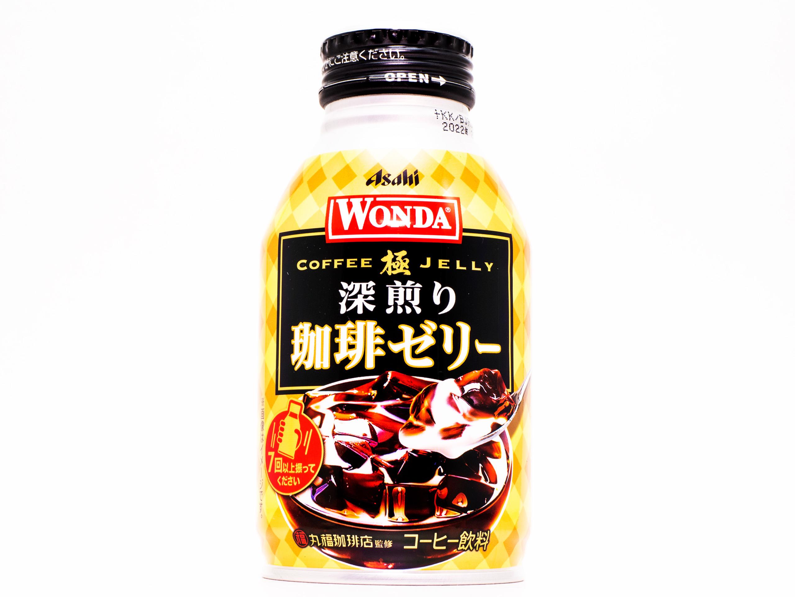 アサヒ飲料 WONDA 極 深煎り珈琲ゼリー ボトル缶260g