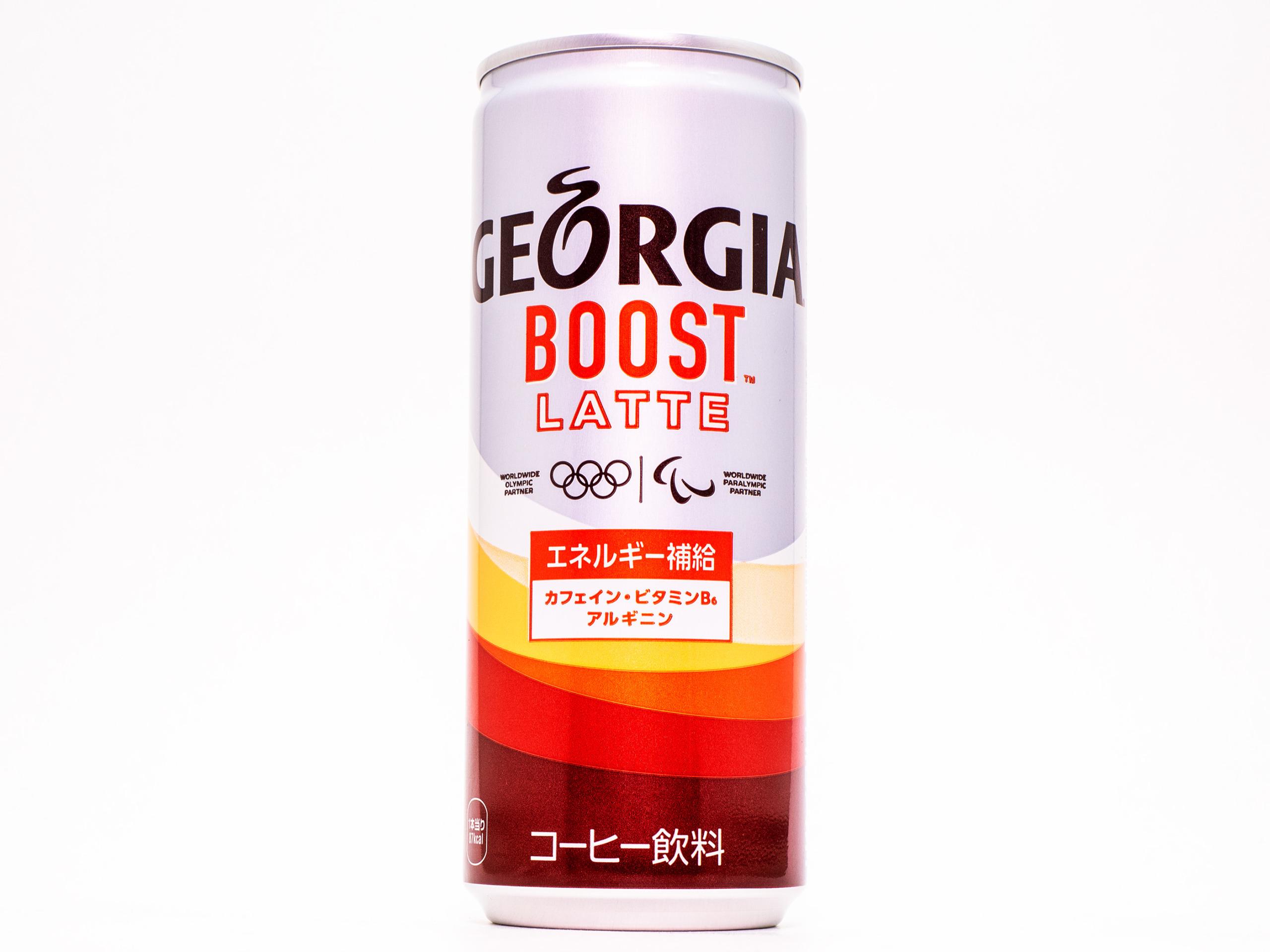 コカ・コーラカスタマーマーケティング GEORGIA ブースト