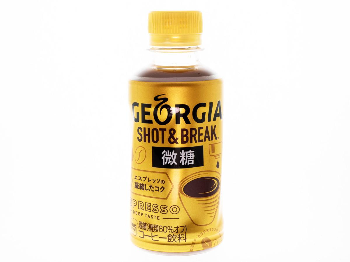 コカ・コーラカスタマーマーケティング GEORGIA ショット & ブレイク 微糖