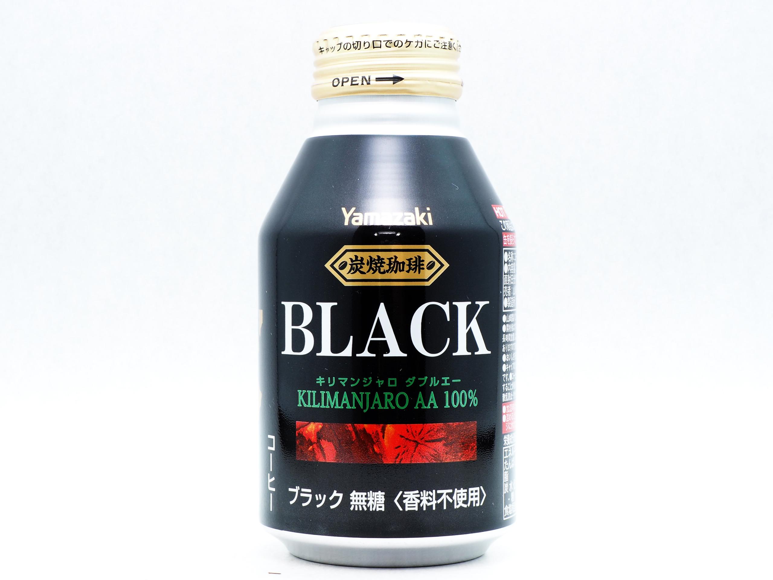 炭焼珈琲 ブラック