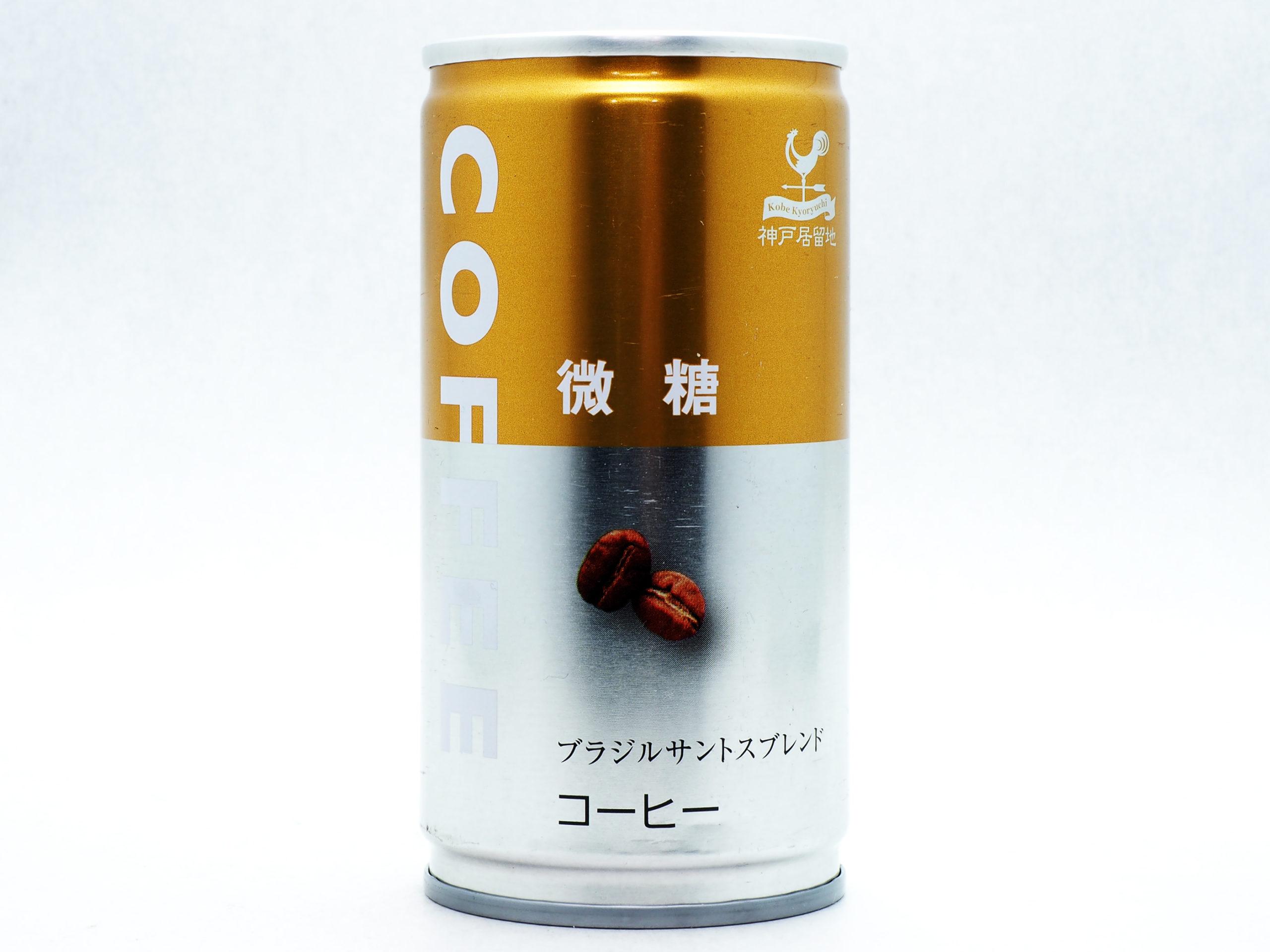 富永食品 微糖コーヒー