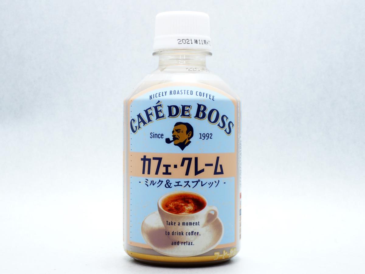 カフェ・ド・ボス カフェ・クレーム