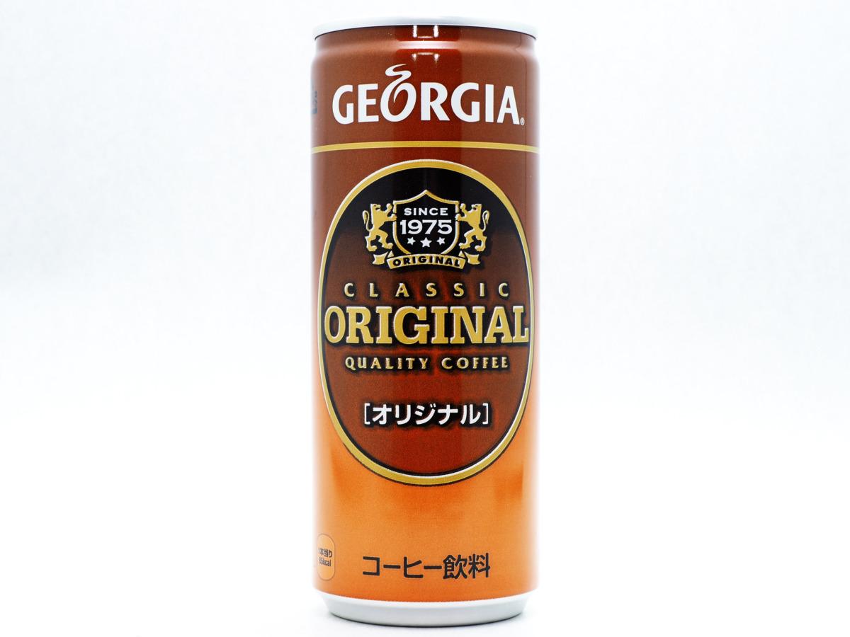 GEORGIA オリジナル