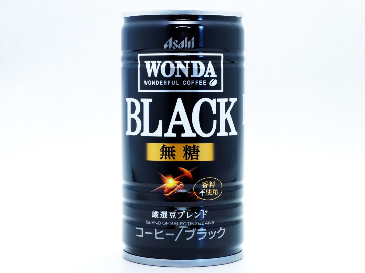 WONDA ブラック