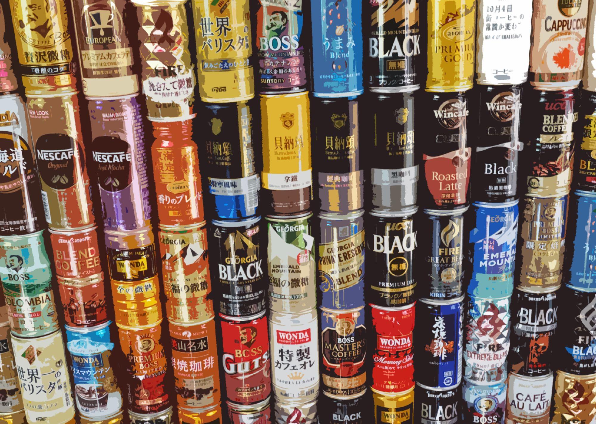 缶コーヒーマニア