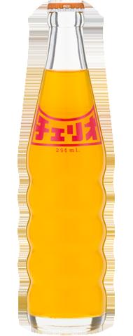 チェリオ オレンジ 296RB(チェリオホームページより)