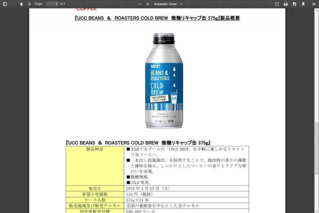 rel160215d.pdf