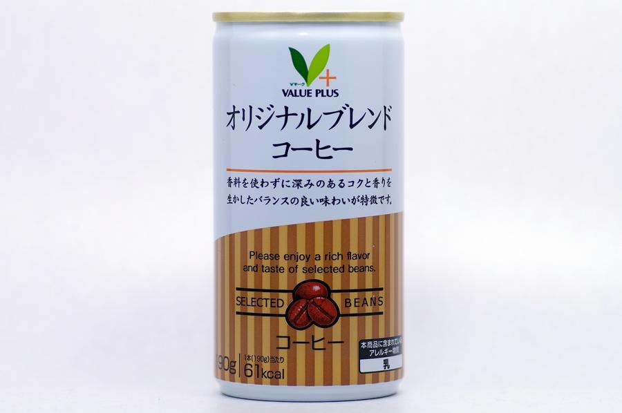 VALUE PLUS オリジナルブレンドコーヒー