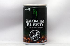 B.j. コロンビアブレンド デミタス
