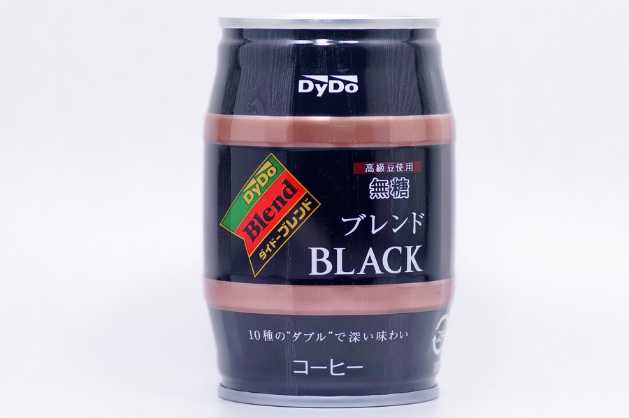 ブレンド BLACK 樽缶