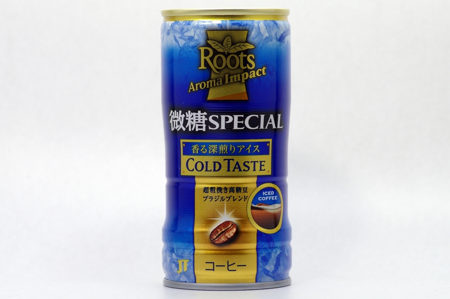 Roots アロマインパクト 微糖SPECIAL COLD TASTE