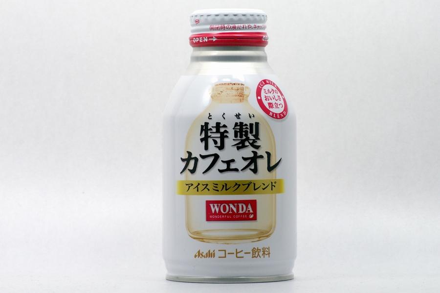 WONDA 特製カフェオレ アイスミルクブレンド