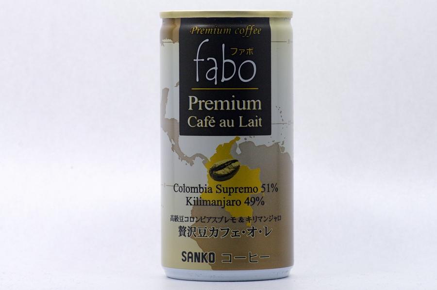 fabo プレミアム・カフェオレ