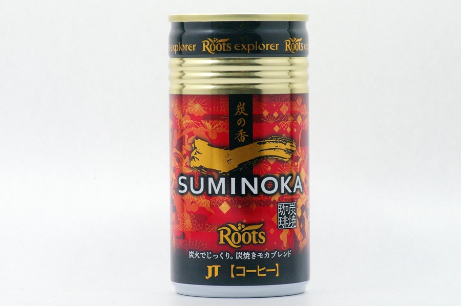 Roots エクスプローラー SUMINOKA -炭の香ー