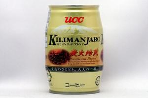 キリマンジァロブレンド炭火焙煎