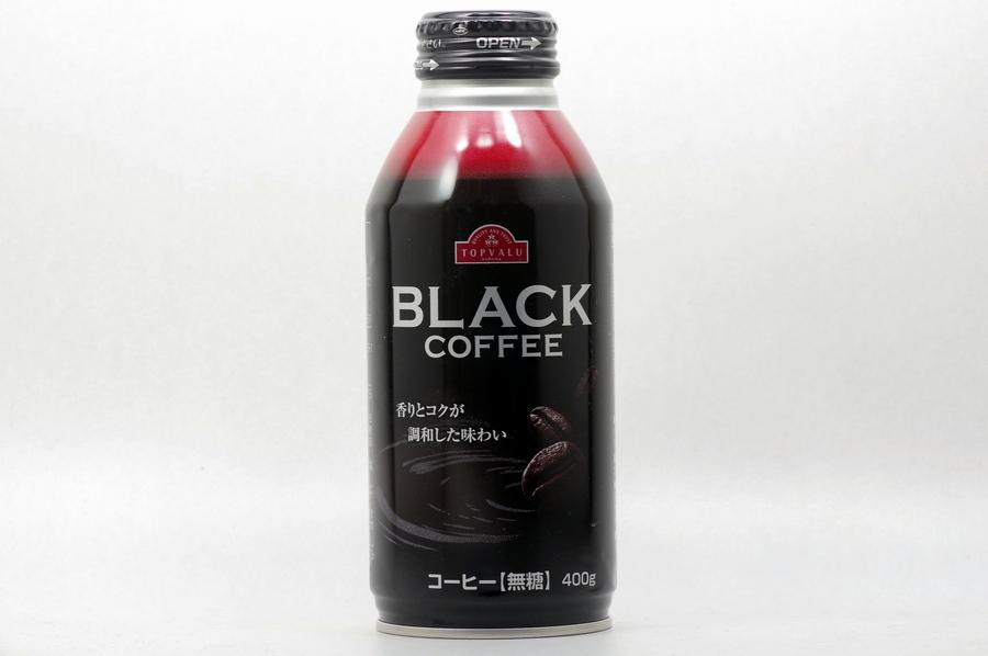 TOPVALU ブラックコーヒー