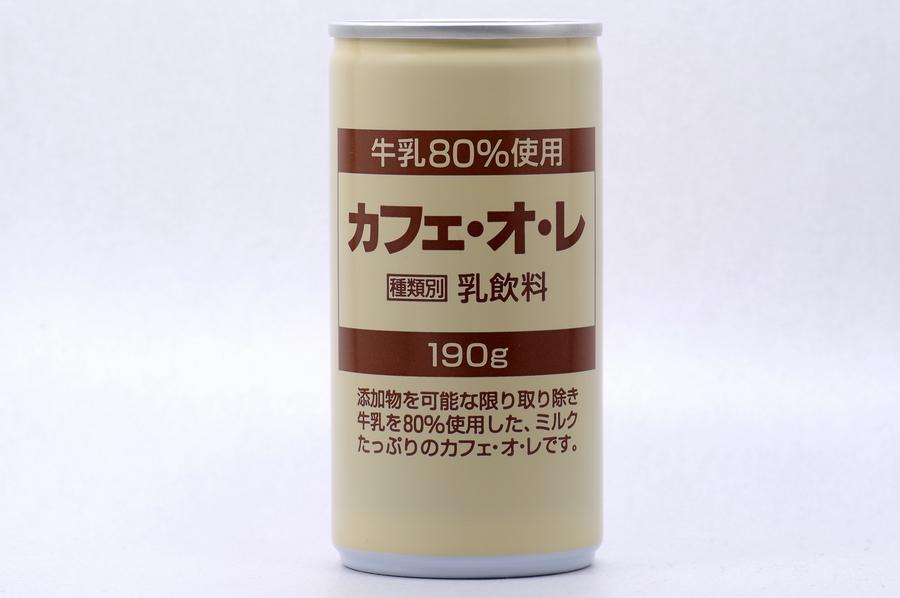 新生酪農 カフェ・オ・レ