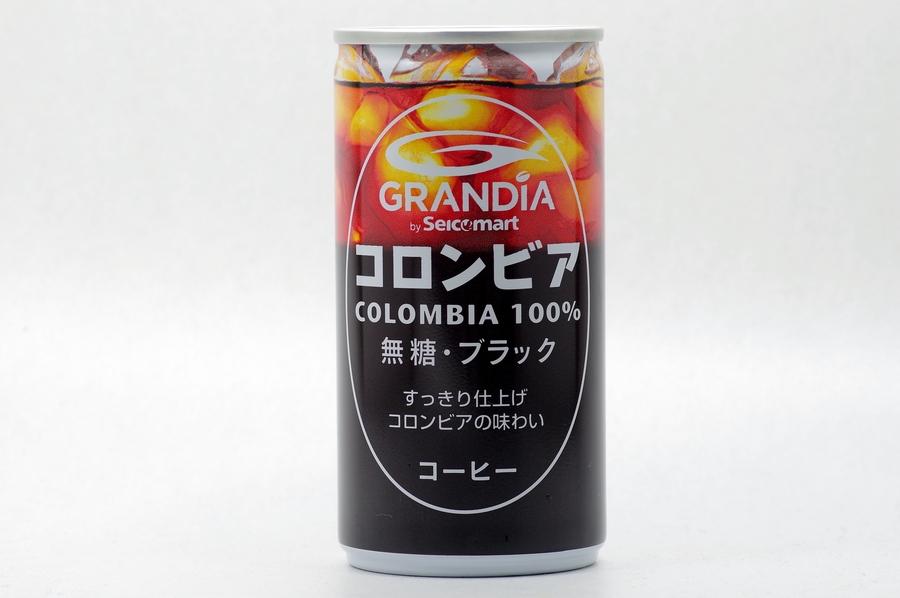 GRANDIA コロンビア