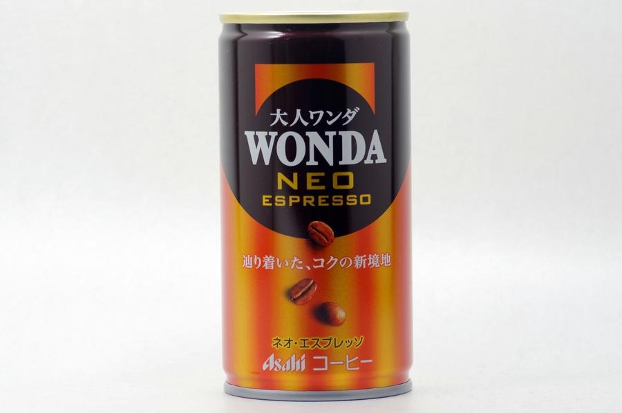WONDA 大人ワンダ ネオ・エスプレッソ