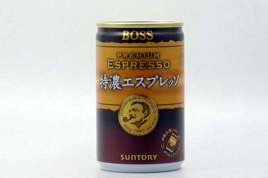 BOSS 特濃エスプレッソ
