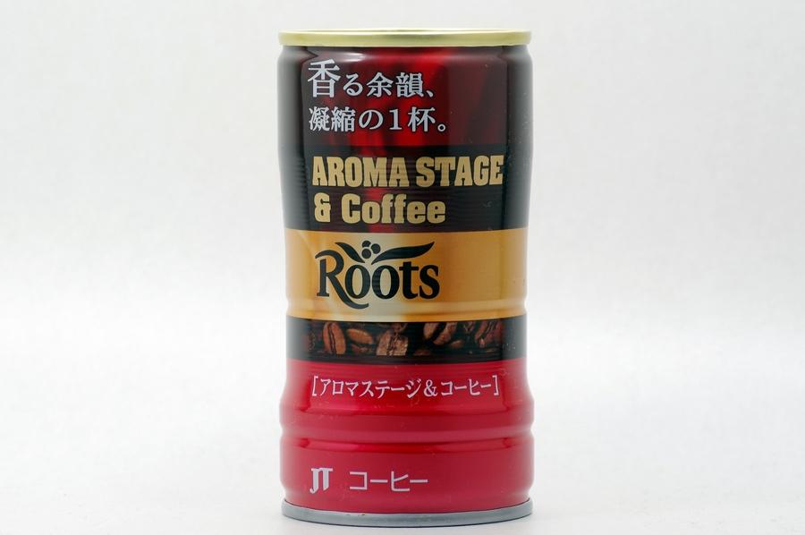 Roots アロマステージアンドコーヒー