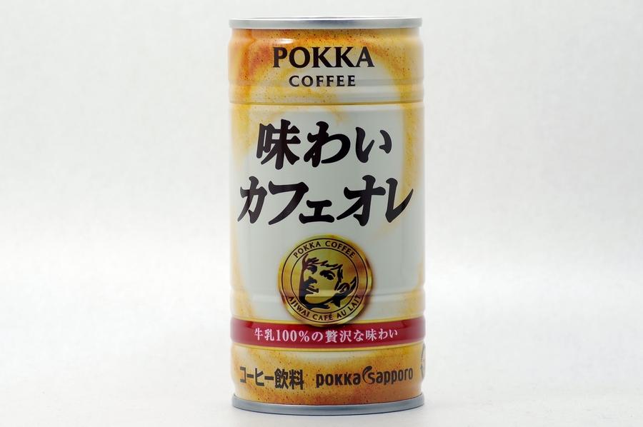 ポッカコーヒー 味わいカフェオレ