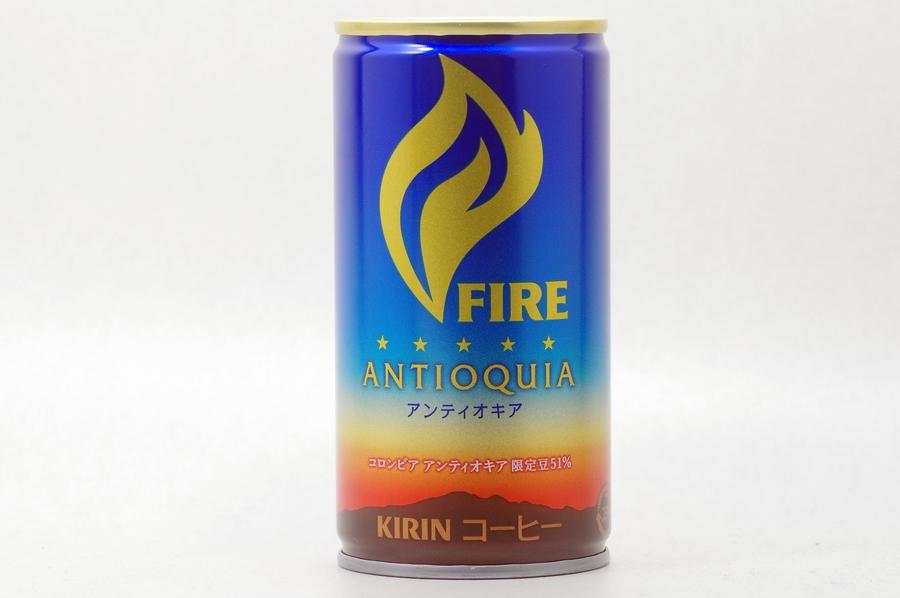 FIRE アンティオキア
