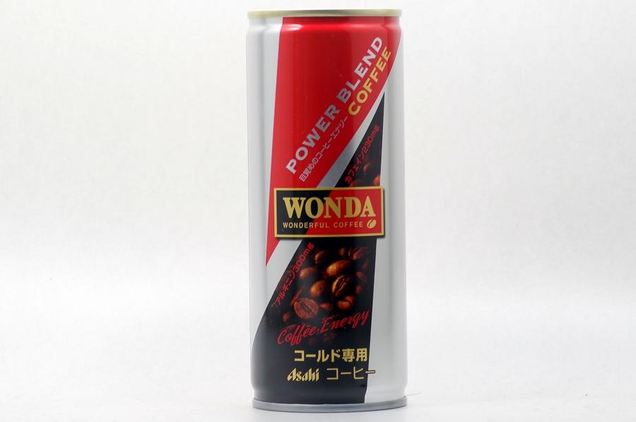 アサヒ飲料 WONDA パワーブレンドコーヒー