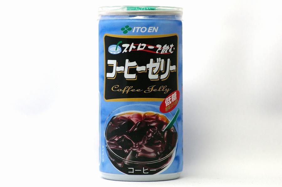 伊藤園 ストローで飲むコーヒーゼリー