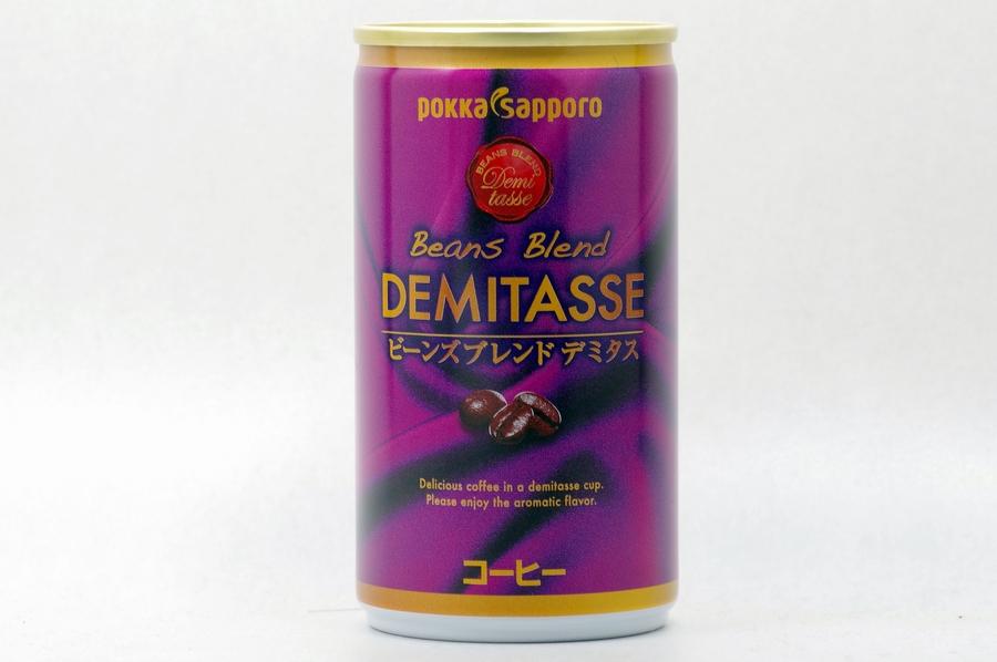 Beans Blend デミタス