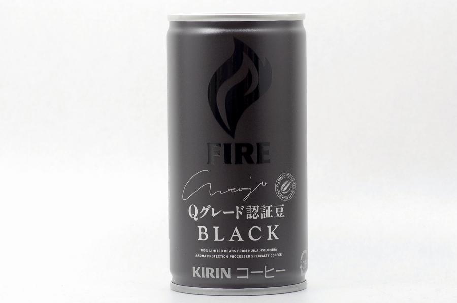 FIRE Qグレード認証豆ブラック