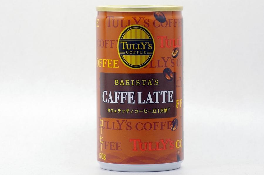 TULLY'S COFFEE バリスタズ カフェラッテ