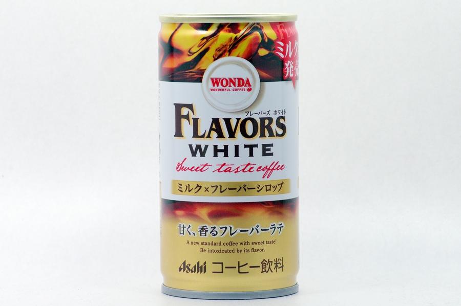 WONDA フレーバーズ ホワイト