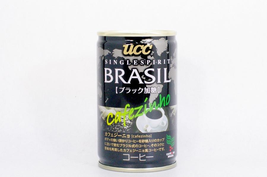 SINGLESPIRIT ブラジル カフェジーニョ
